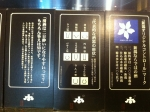 140908ぽんしゅ館新潟駅 (27)c