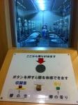 160524 (218)浜福鶴_もろみ体感コーナー
