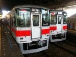 160524 (255)魚崎駅