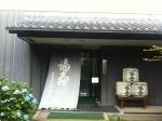 160528 (109)神戸酒心館_東明蔵入口
