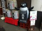 160427 (3)東薫酒造_待合場所