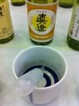160618 (13)公開きき酒会_真澄