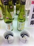 160618 (19)公開きき酒会_蓬莱_始禄(義父)