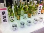 160618 (22)公開きき酒会_奈良県