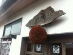 160427 (70)愛友酒造_酒工房