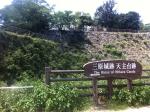 150726 (85c)三原城跡