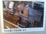 160628 (72)タカノフーズ水戸工場_蒸煮