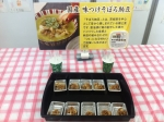 160628 (81)タカノフーズ水戸工場_そぼろ納豆