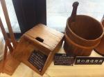150422北の誉酒造酒泉館 (14)試桶、かきよせ