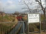 150418 (74)弘南鉄道_さかいまつ