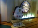 160628 (63)タカノフーズ水戸工場_納豆博物館(顔はめ)