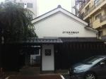 160708 京都町家麦酒醸造所 (0)_外観