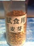 160709①アサヒビール吹田工場 (41)麦芽