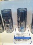 160709①アサヒビール吹田工場 (70)輸出用750ml缶