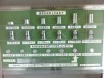 160709①アサヒビール吹田工場 (67)空缶の製造工程