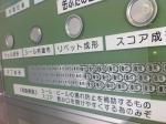 160709①アサヒビール吹田工場 (68)タブ