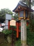 160712 (27)松尾大社_日本第一酒造之神