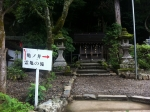 160712 (92)松尾大社_亀の井標識