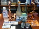 160708 (104)黄桜カッパカントリー_有料試飲