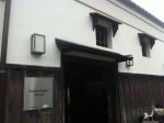 160708 (124)黄桜記念館(南側)入口