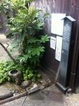 160708 (112)黄桜記念館_伏見の名水・伏水