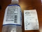 160708 (107)黄桜_伏水ペットボトル