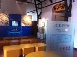 160708 (125)黄桜記念館(北側)ギャラリー
