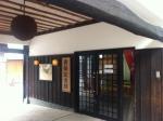 160708 (108)黄桜記念館(北側)