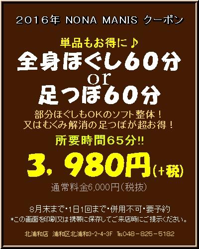 20160531213941719.jpg