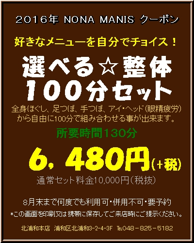 20160531213944b5b.jpg
