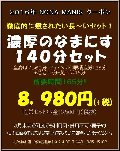 201605312139466de.jpg