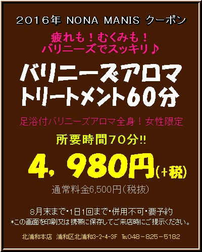 20160531214435bf6.jpg
