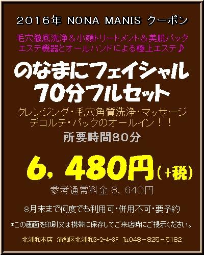 20160531214440ac9.jpg