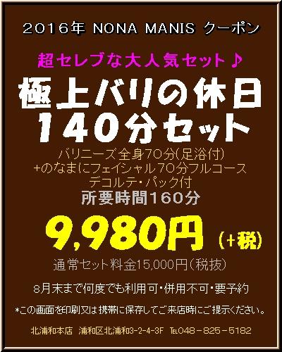 201605312147342d9.jpg
