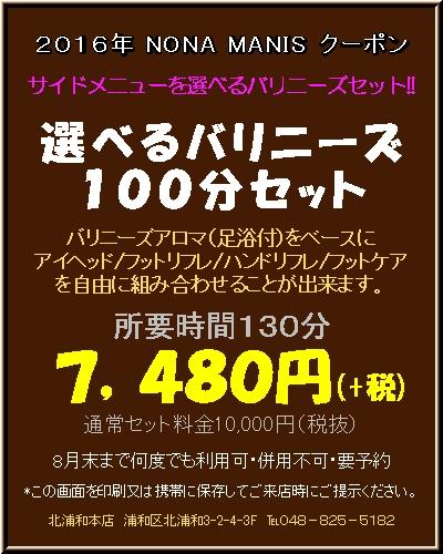 20160531214735c85.jpg