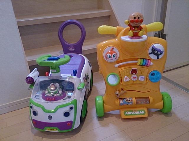 おもちゃの断捨離01