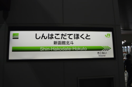 DSC_0266_20160412085455866.jpg