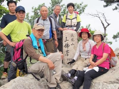 鶏龍山三仏峰