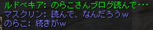 201605082.jpg