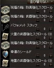 LinC0182.jpg