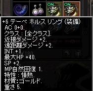LinC0202.jpg