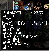 LinC0205.jpg