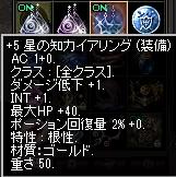LinC0206.jpg