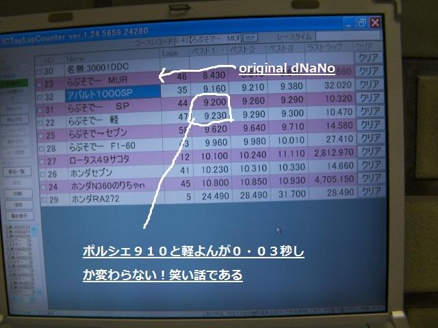 SANY0001 (640x480) (12)