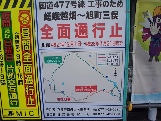 201603027TakaS003s.jpg