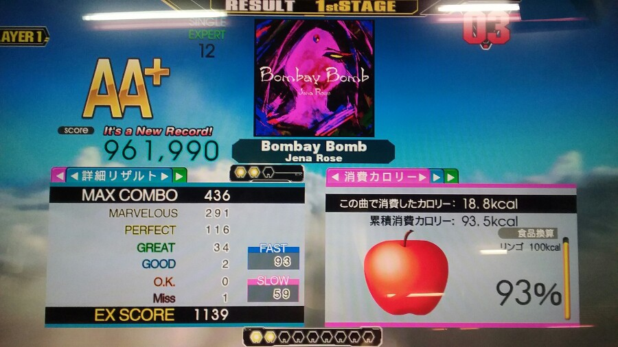 Bombey Bomb ESP AA+