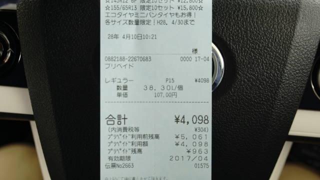 DSC07442.jpg