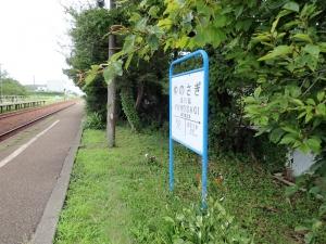 20160717_10.jpg