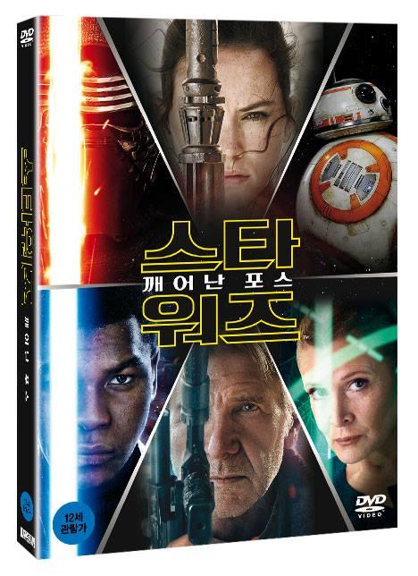 スター・ウォーズ/フォースの覚醒 DVD