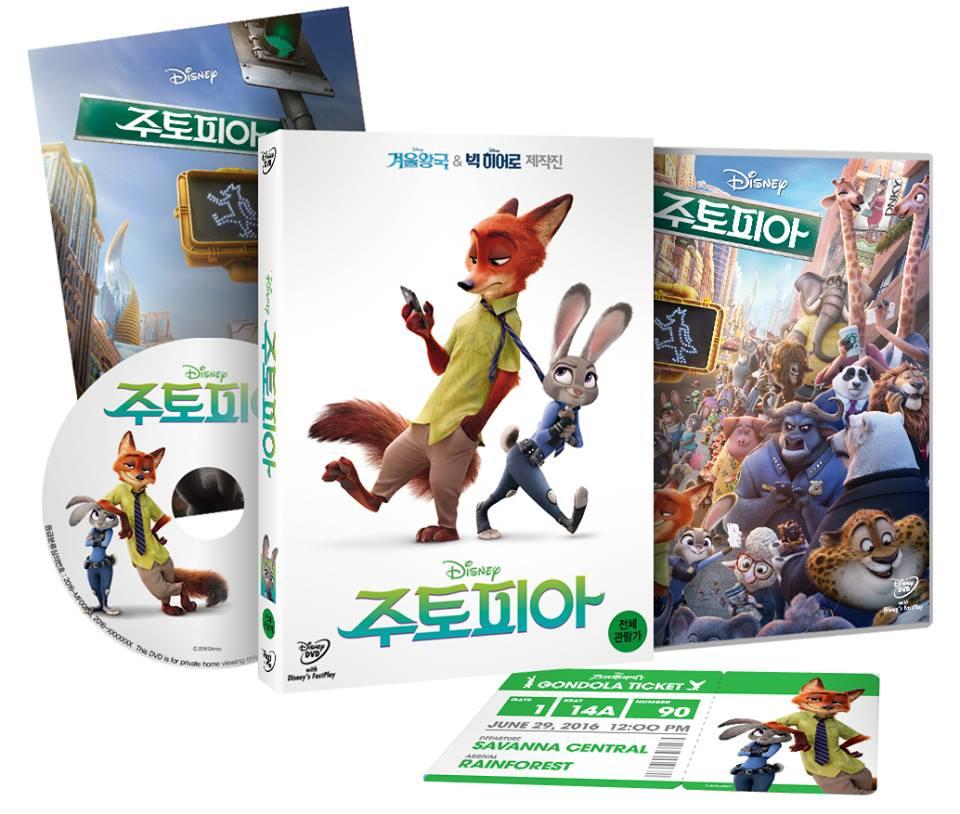 ズートピア 韓国 DVD